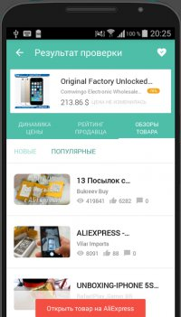 AliExpress Tools