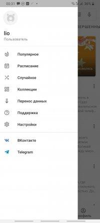 OneDub App (AniDub Online)