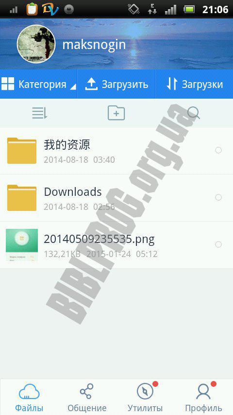 Baidu Cloud