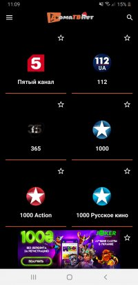 Doma TV Net