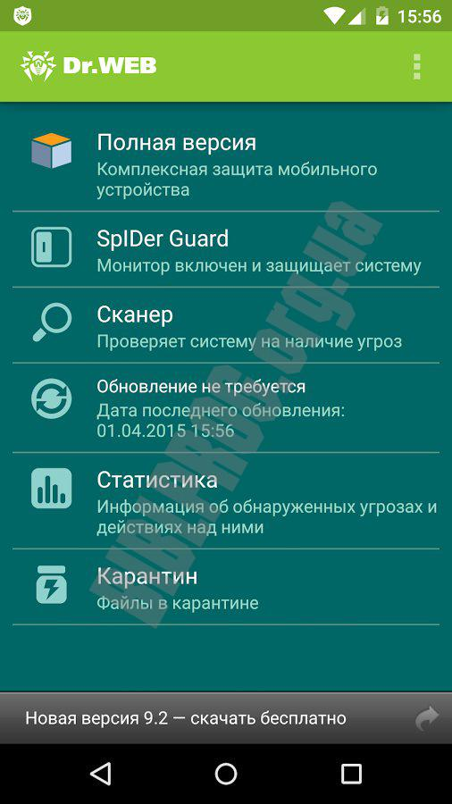 Скачать www.poegosledam.ru Security Space для Android