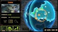 Evolution: Battle for Utopia