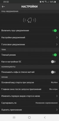 FlashScore MyScore