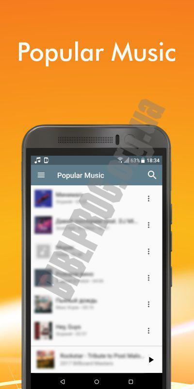 Популярные мелодии на мобильный скачать бесплатно