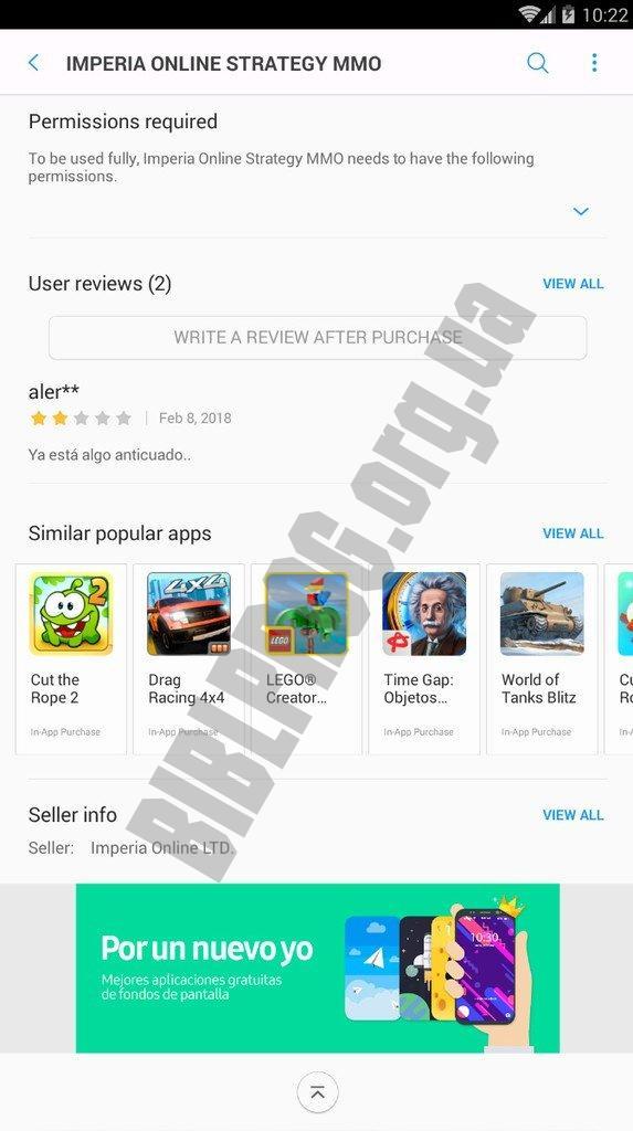 Скачать приложение где есть все игры бег для похудения приложение скачать