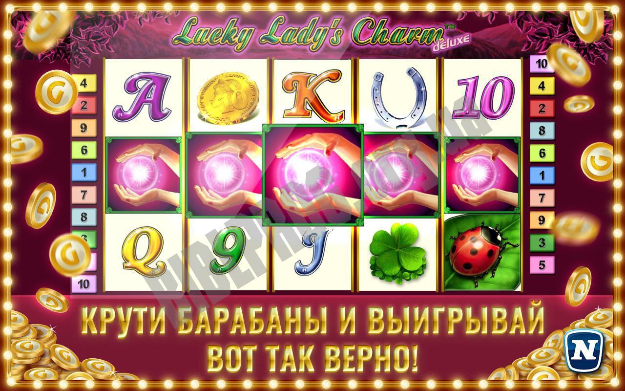 Онлайн казино еврогранд