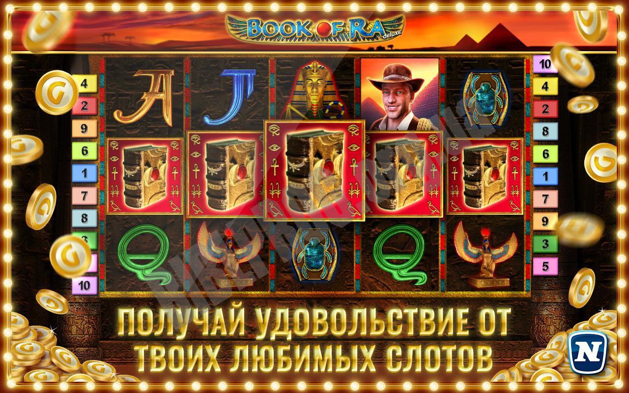 Gnome игровые автоматы