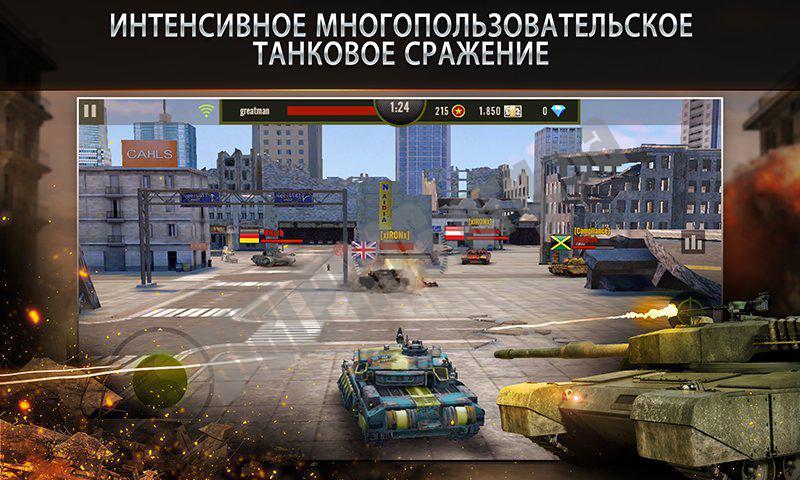 Iron force скачать на андроид | ru-android. Com.