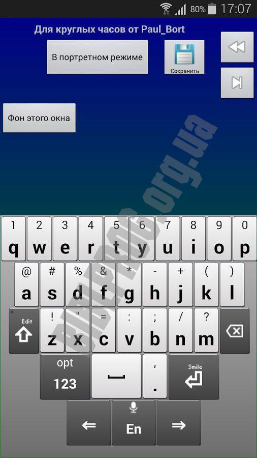 Jbak2 keyboard