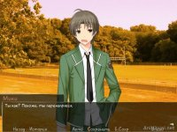 Katawa Shoujo: Summer's Clover