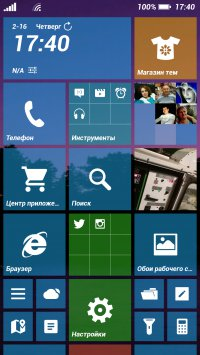 Launcher 8 Windows