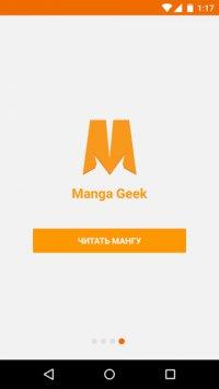 Manga Geek