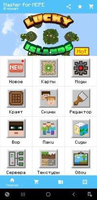 MOD-MASTER for Minecraft PE