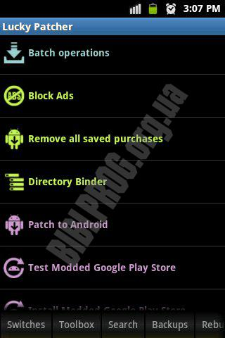 google play store v4.2.9  patched modded