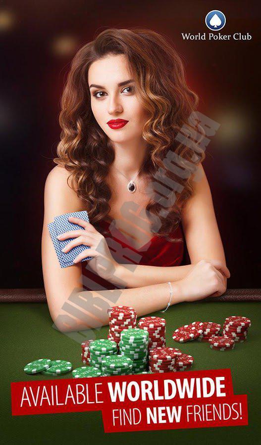 Покер скачать для android.