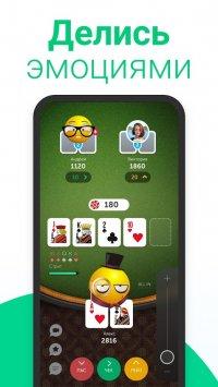 PokerUp