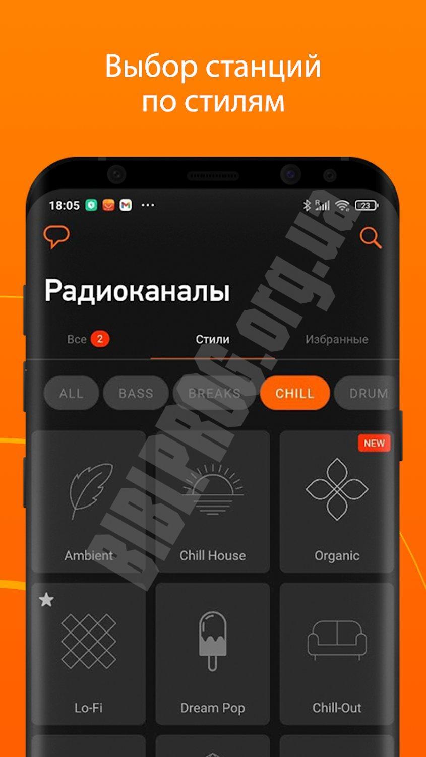 Скачать программа радио рекорд такси 900373 скачать приложение