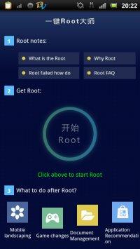 Root Dashi (Zhiqupk Root)
