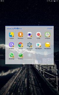 Samsung My Knox