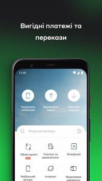 Sberbank Online Ukraine