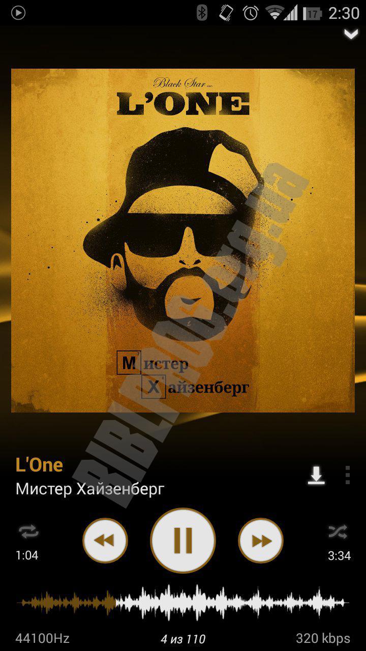 Скачать аудиокниги бесплатно в формате ogg
