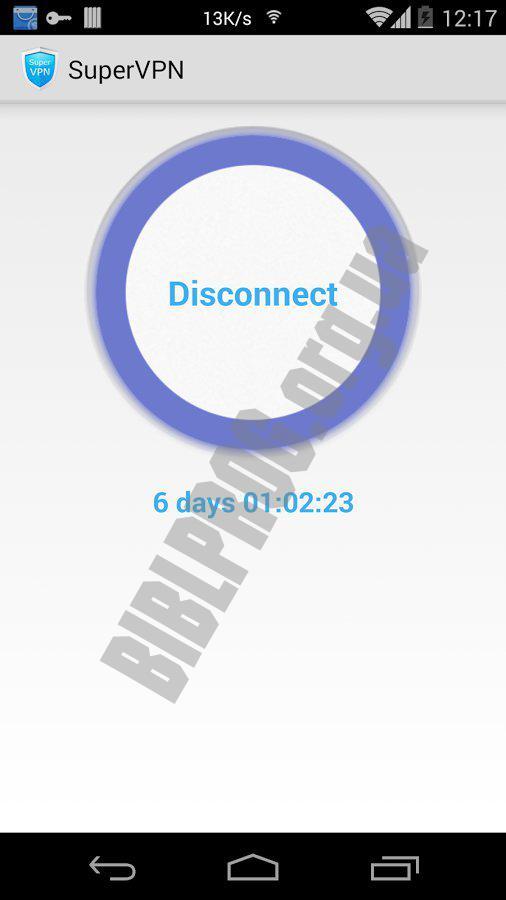 скачать приложение супер впн на андроид бесплатно - фото 11