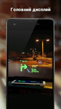 Sygic Gps Navigation and Maps