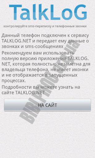 Talklog