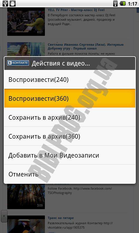 Ролики вконтакте онлайн — photo 2