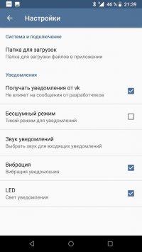 VPN Browser для ВКонтакта