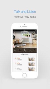 Xiaomi YI Home